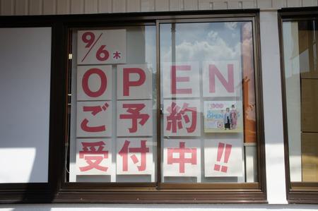 スタジオアリス八幡店DSC01647