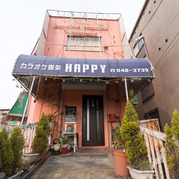HAPPY-42