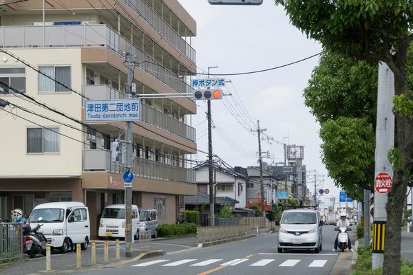 津田第二団地-1707034
