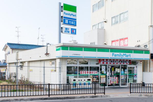 20180129ファミリーマートJR長尾駅駅前店-1