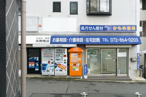きっぷ名人-15061801