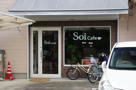 soicafe20120723150827