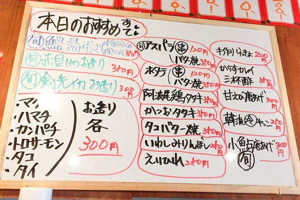 2人で3000円飲み@夢屋-35