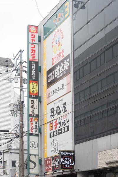 しゃぶしゃぶ温野菜-1607133