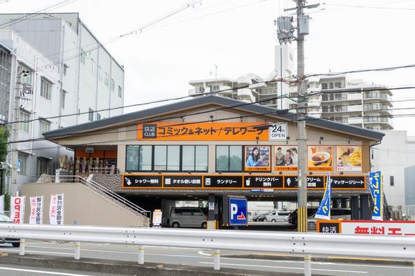 快活-2009037