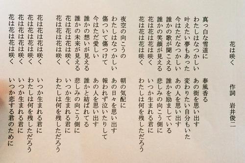 桜花祭2015-92