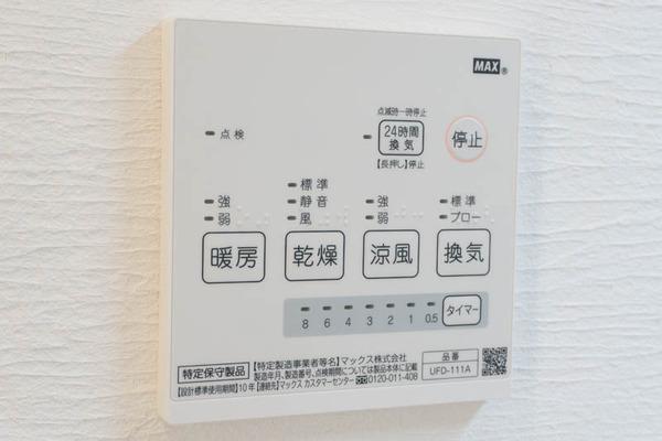 ハウスゲート田宮元町-17010669
