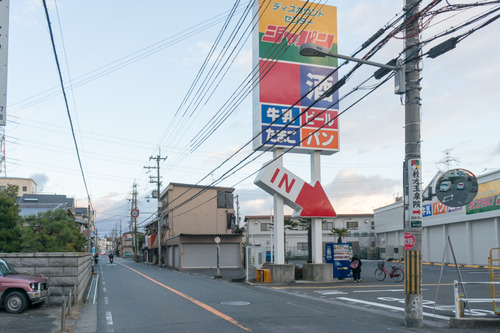 ジャパン-1412093