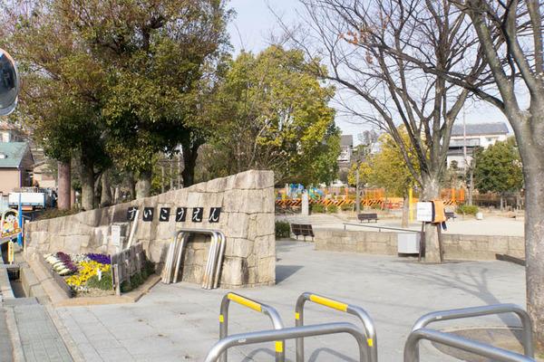 翠香園ふれあい公園-1801311