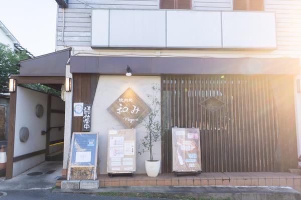 和み広角小-20101529
