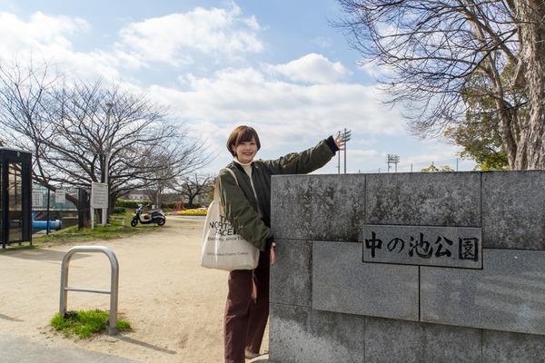 中ノ池公園-2002199