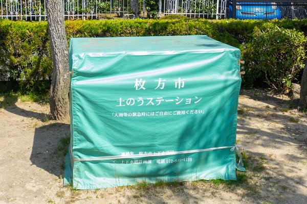 七ツ松公園-2004076