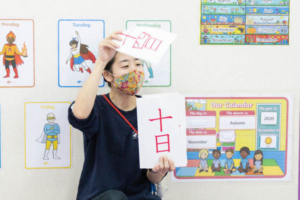 さくら-20111951