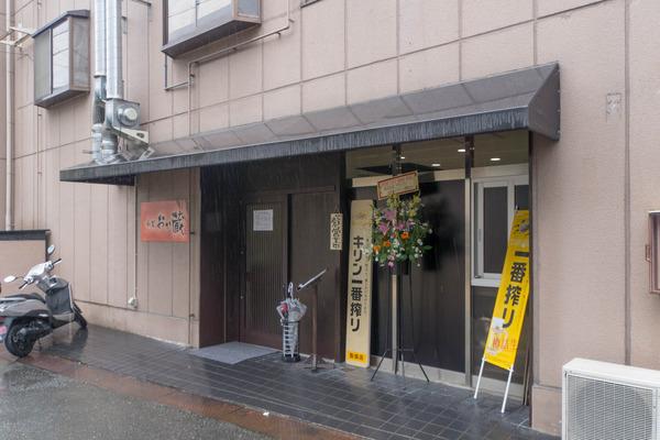 おか蔵-1703217