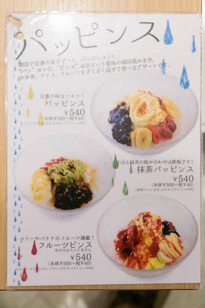 東京純豆腐-1807051