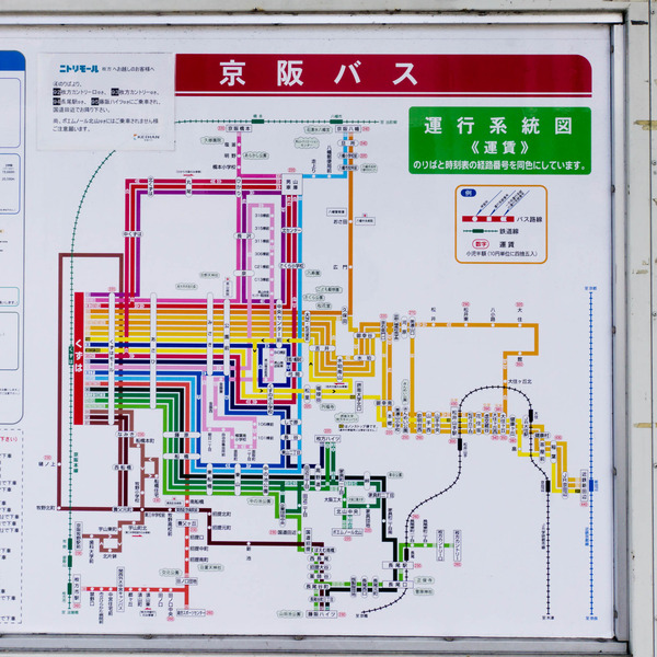 京阪バス-1812151