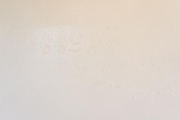 ひらばDIY漆喰塗り体験-81