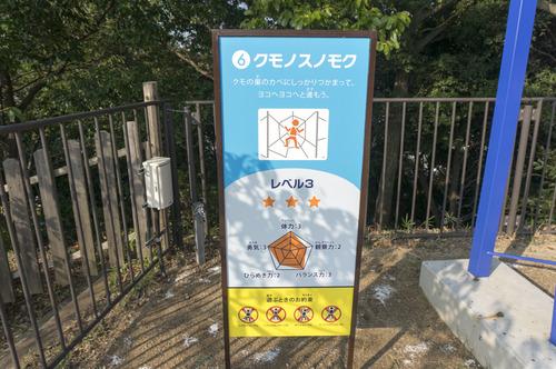 ヤッテミ〜ナ-262