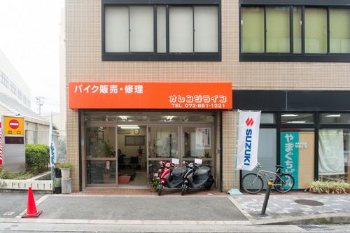 オレンジライン-1410045