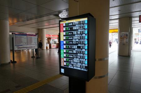 樟葉駅バスモニター130129-07