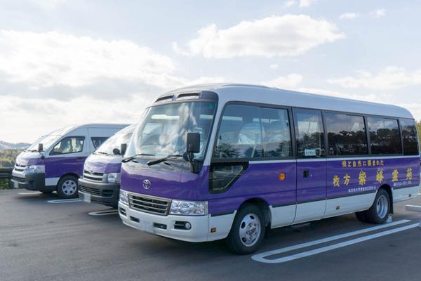 紫峰霊苑-17021536