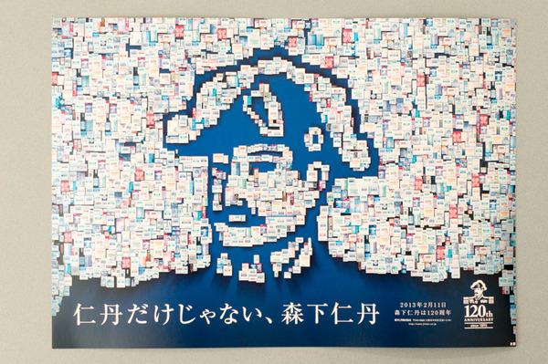 津田サイエンスヒルズ-185