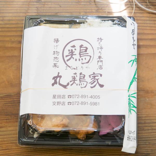 丸鶏家-1806263