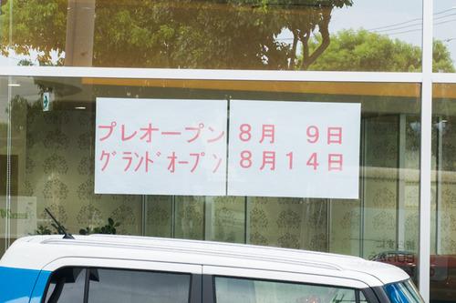 マツダ-1408148