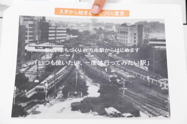 京阪鉄道-1712132