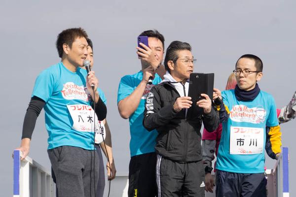 寛平マラソン-18030417