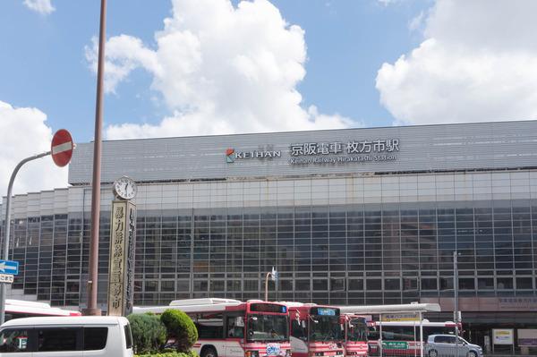 枚方市駅-1609072