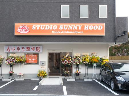 スタジオSUNNY HOOD-1404102