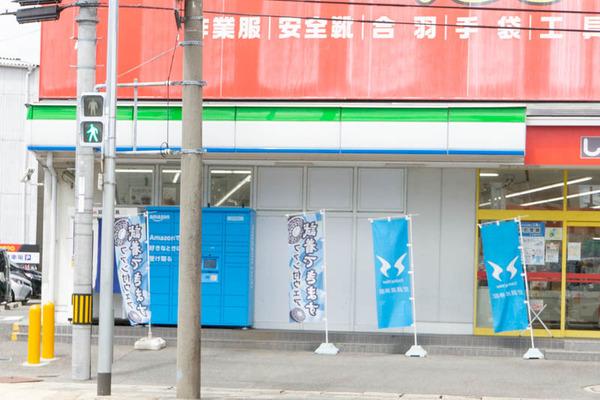 すうどん-2008112
