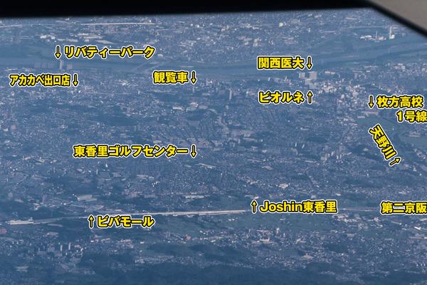 航空写真-1609022