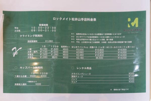 ブランチ松井山手-181213122