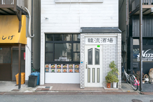 韓流酒場-15021004