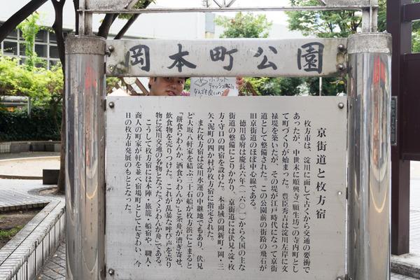 わらしべ-16092839