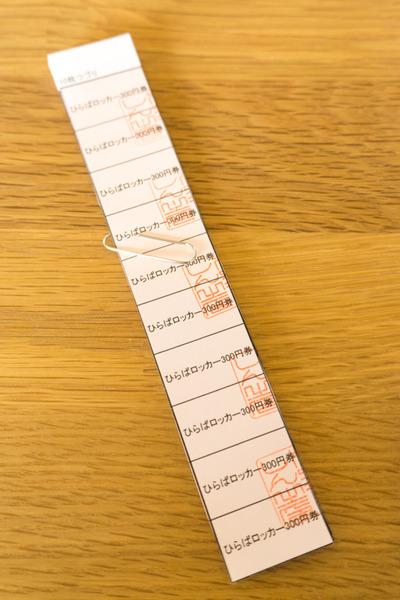 チケット-4