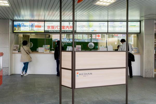 京阪バス-1803271