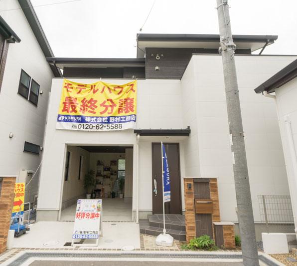 野村工務店-285