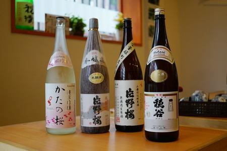 重村酒造-穂谷130426_02