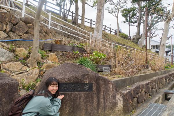岡東公園-20022520