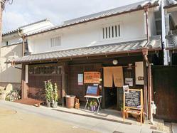 hirakatasyukucafe-6