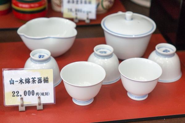 多田製茶(茶通仙)-25