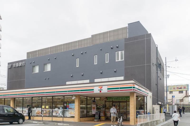 牧野駅前につくってた「京都銀行...