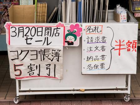 水島書房-201403043
