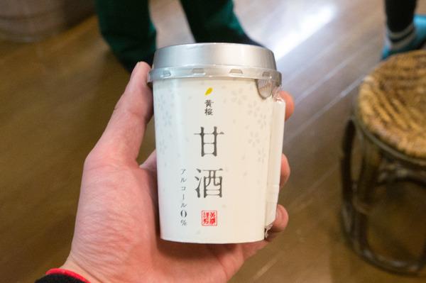 20180114玉水温泉-28