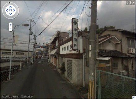 20101010gyo5