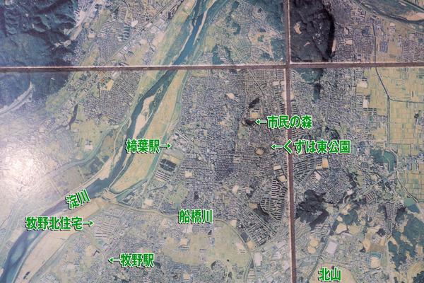 衛星写真-1609155