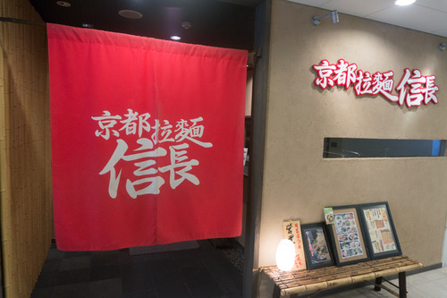 nobunaga-13
